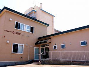 かいせい東川建物の外観写真